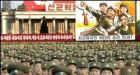 Outrage over N Korea nuclear test